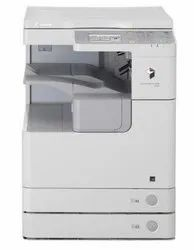 Canon Image Runner 2525w Digital Photocopier