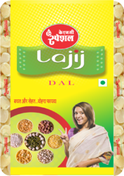 Indian Lajij Urad Dal 1 Kg Pack, High In Protein