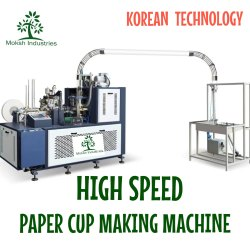 Korean Technology Paper Cup Making Machine
