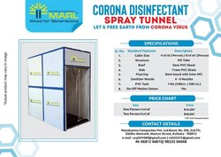 Disinfection Sanitization Tunnel