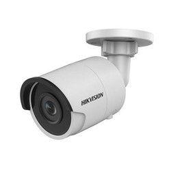 4 MP IR Fixed Bullet Network Camera