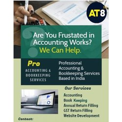 GST Return Filing Service, Firm