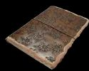 Flower Embossed Vintage Leather Diary