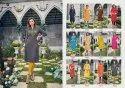 Nitisha Nx Soft Cotton Ladies Kurti Collection
