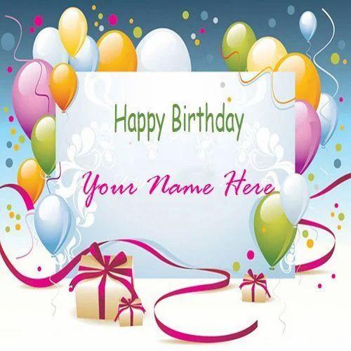Multicolor Birthday Invitation Card