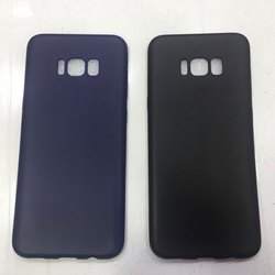 Samsung S8 Plus Mobile Case