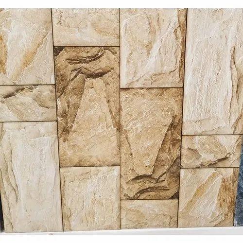 Natural Stone Kajaria Elevation Wall Tiles, Thickness: 5-10 mm