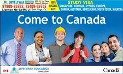 Study Visa Consultant