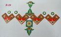 Swastik Rangoli