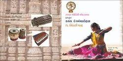 Multicolor Arangetram Invitation Cards, Dimension / Size: 8