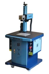 Color Laser Marking (MOPA) Machine