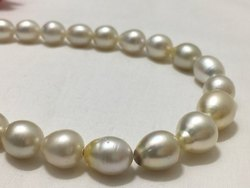 9-13 mm South Sea Pearl