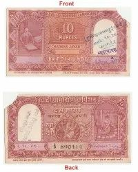 Indian Handmade Paper Note 10 Khadi Hundi Cash Village Industry Note. G5-94