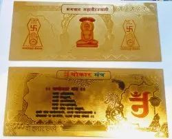 Gold Foil Navkar Mantra Note
