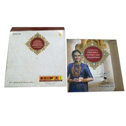 2-3 Days Digital Invitation Card Printing Service, Location: Local, Size: 20x20 Cm