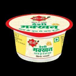 Shree Jee Fresh Cheese, Packaging Type: Jar