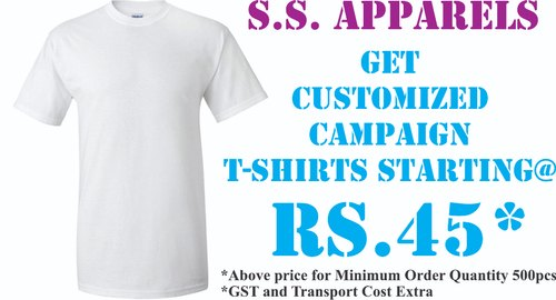 e50b2a144 Plain T Shirts - Dri Fit T Shirts Manufacturer from Ahmedabad