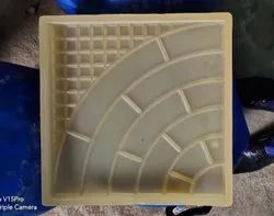 Chequered PVC Mold