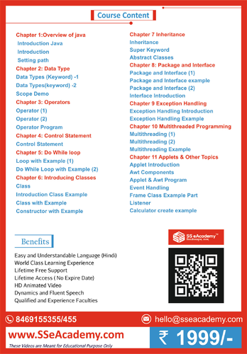 Java Programming Training Tutorials DVD/USB In Hindi in