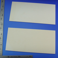 DCM Blue PVC Coated Aluminum and GI Sheets
