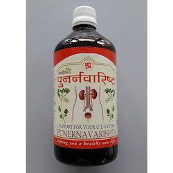 Punernavarishta