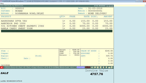 Marg Retail Billing Software At Rs Piece Retail Billing - Retail invoice software