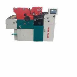 Carry Bag Offset Printing Machine