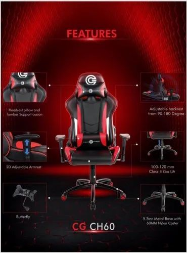 Terrific Gaming Chair Ant E Sports Gaming Chair Wholesale Trader Caraccident5 Cool Chair Designs And Ideas Caraccident5Info