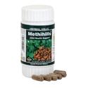 Methi / Trigonella Foenum- Graecum / Fenugreek - 60 Capsules