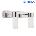 Philips 24W LED Double Wall Spot Light