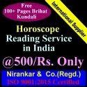 英语男性女性Kundali占星服务