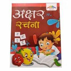 Hindi Akshar Rachna Books