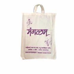 Loop Handle Printed Carry Bag