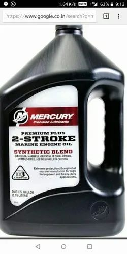 Mercury 2 stroke NMMA certified Oil & Fire Safety Bottle