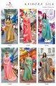 Rajtex Kainora Silk Banarasi Saree Catalog Collection