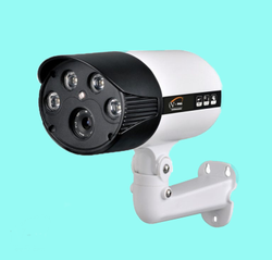 Analog HD Bullet Camera  70 Mtrs -  1  MP