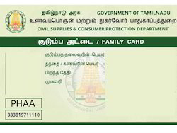 Ration Cards