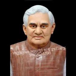 Marble Atal Bihari Vajpayee Bust
