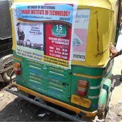 PVC Auto Rickshaw Flex Banner, for Promotional, Shape: Square