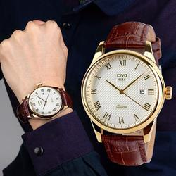 Promotional Stylish Wrist Watch For Men