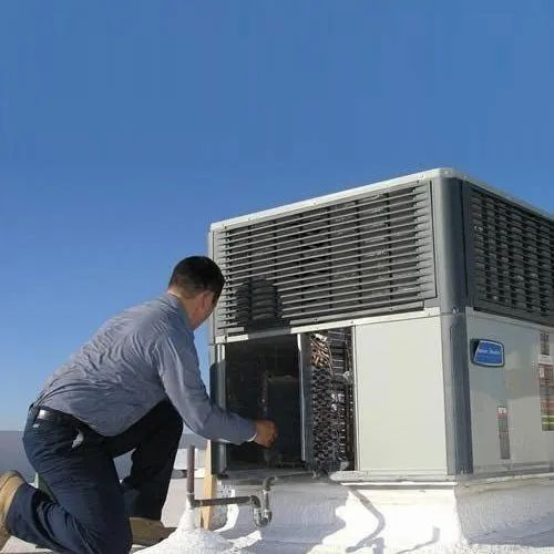 Air Conditioner AMC Services