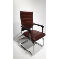 Fixed Visitor Chair
