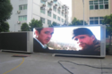 Advertising LED Screen On Rent