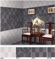 6017 (L, H, D, DF) Hexa Ceramic Digital Wall Tiles