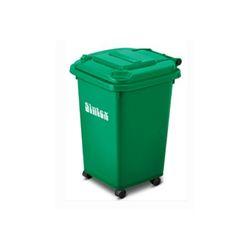 Euroline Range Garbage Dustbin