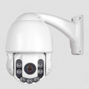 Videocon Vwc-p01-ie13a7l49-490 1.3mp Ip Ptz Camera, Model No.: Vwc-p01-ie13a7l49-490