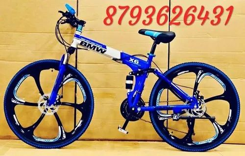 9bcb56e6b96 BMW Foldable Cycle, Size: 26 Inch, Rs 15499 /piece, MNST Seller | ID ...