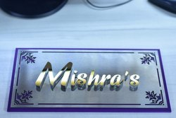 Acrylic Stainless Steel Name Plate