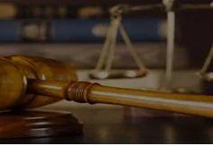 High Court Practice