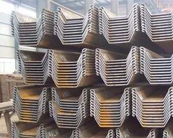 Ms U Shape Sheet Piles